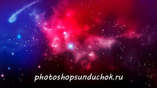 Кисти Звездная пыль для фотошопа