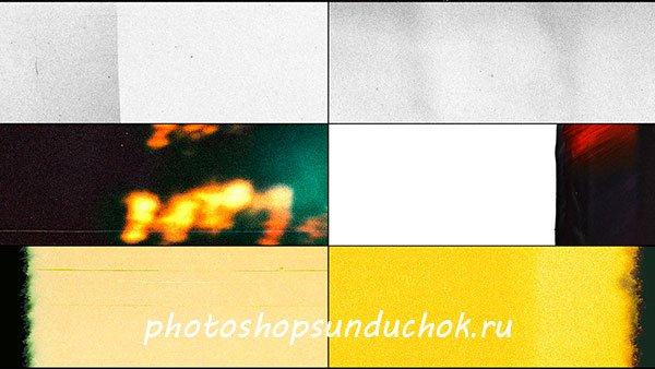 Текстура старой пленки для фотошопа
