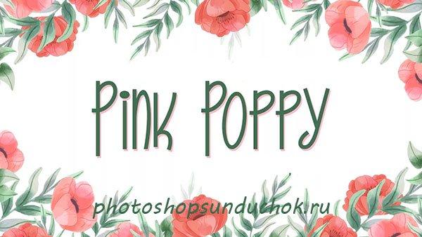 Шрифт Pink Poppy