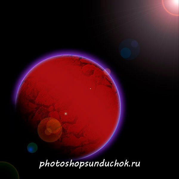 Как нарисовать планету в фотошопе
